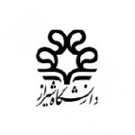 دانشگاه-شیراز