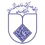 دانشگاه-علوم-پزشکی-اصفهان